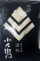 小左ェ門 純米吟醸酒粕の画像