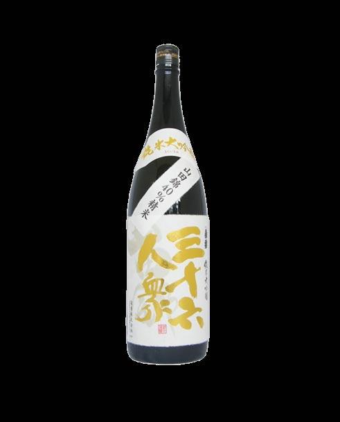 三十六人衆 純米大吟醸 山田錦40 限定品の画像