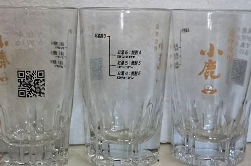 目盛り付き焼酎グラスの画像