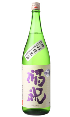 福祝 特別純米山田錦55%磨き