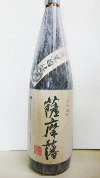 薩摩藩の画像