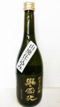 誉國光 山廃純米大吟醸プレミアムの画像