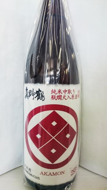 真野鶴 赤紋純米の画像