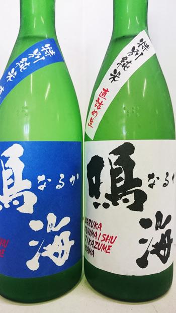 鳴海特別純米の画像