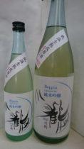 別品・川鶴 純米吟醸 生熟成の画像