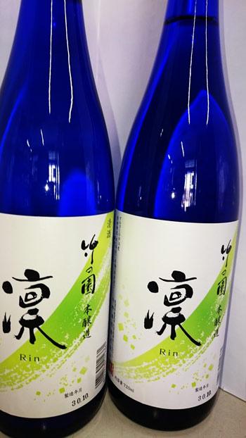 竹の園本醸造の画像