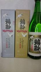 鶴齢 純米酒 しぼりたての画像