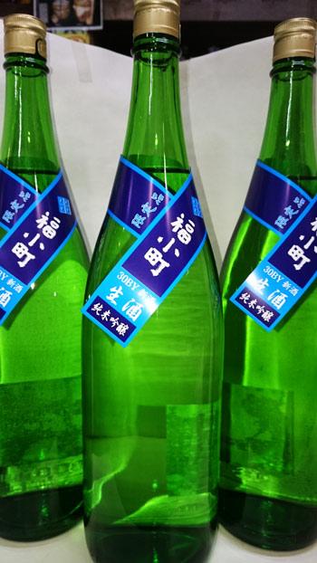 福小町純米吟醸の画像