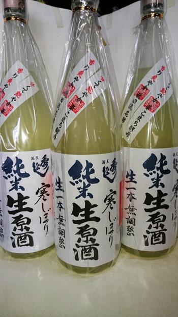 秀よし純米生原酒の画像