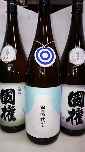 国権山廃純米酒の画像