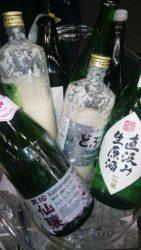 黒松仙醸の画像