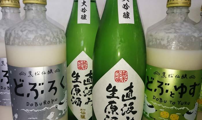 黒松仙醸どぶろくの画像