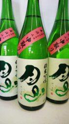 月山 純米吟醸 佐香錦 中取り直汲み 生原酒の画像