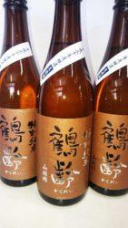 鶴齢 特別純米の画像