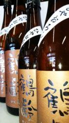 鶴齢 特別純米ひやおろし1,800mlの画像