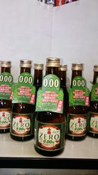 小鶴ZERO 300ml