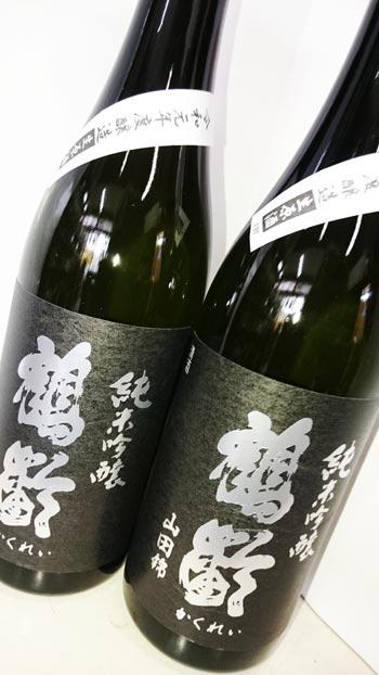 鶴齢 純米吟醸 山田錦50% 無濾過生原酒
