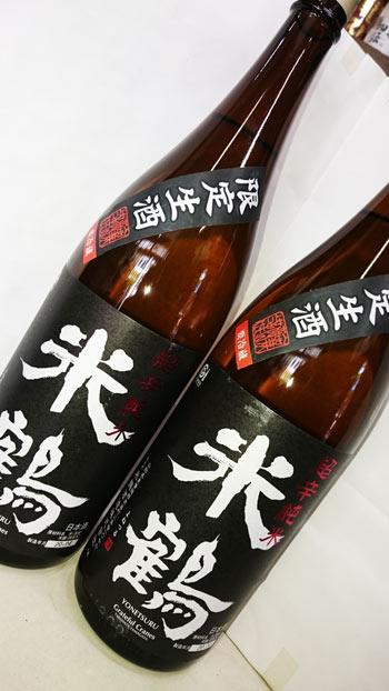 米鶴 超辛純米