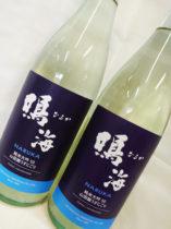 鳴海 純米吟醸50 山田錦うすにごりの表ラベル