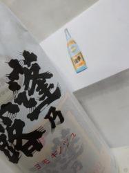 蓬乃露1,800mlの画像