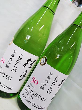 桂月 CEL24 純米大吟醸 50の表ラベル